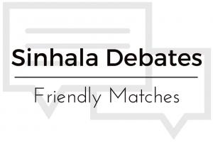 Sinhala Debating - Friendly Inter-House Debate @ Logos College